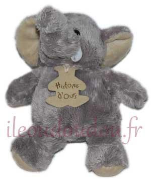 Peluche boule éléphant gris - petit modèle - HO1948 Histoire d\'ours
